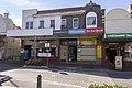 Shops on Joseph Street in Lidcombe.jpg