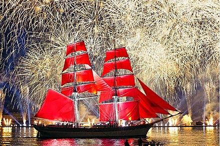 Scarlet Sails celebration on the Neva River in Saint Petersburg Shou alie parusa.jpg