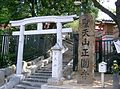 Shouenji1.jpg