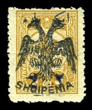Postage stamps and postal history of Albania - A 1913 stamp of Albania overprinted on a Turkish stamp
