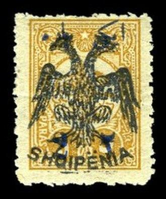 Postage stamps and postal history of Albania - A 1913 stamp of Albania overprinted on a Turkish stamp