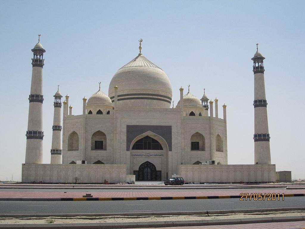 Archivosiddiqa Fatima Zahra Mosquejpg Wikipedia La