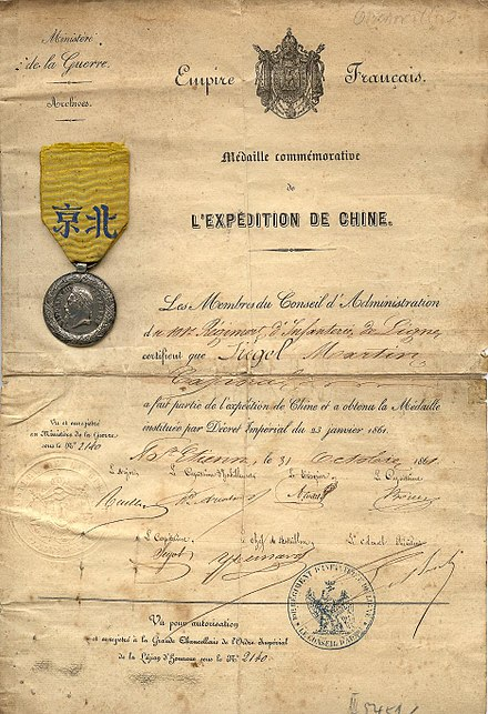 Medaille de la Campagne de Chine, as Awarded to a member of the 101st Infantry Siegel Martin -16.jpg