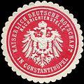 Siegelmarke Kaiserlich Deutsche Botschaft in Constantinopel - Nachrichtenstelle W0223651.jpg