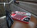 Simson kit (3).JPG