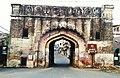 Sirhindi gate, patiala, panjab, front view.jpg