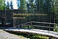 Skuleskogen North entrance.jpg