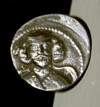 Sliver drachma of Darius I of Media Atropatene 1.JPG