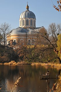 Smila Town in Cherkasy Oblast, Ukraine