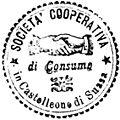 Società anonima cooperativa di consumo di Castelleone di Suasa - Statuto 1897 - 3 - Timbro BN.jpg