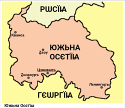 South Ossetia (cu).png