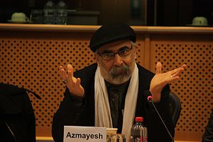 Seyed Mostafa Azmayesh - Speech at European Parliament in 2011 at the Conference on Human Rights in Iran