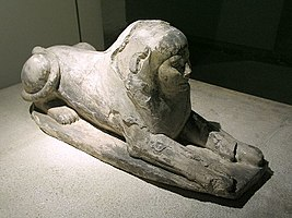 Sphinx of Hetepheres II - fourth dynasty of Egypt.jpg