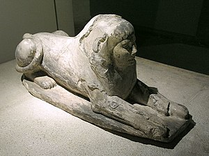 Hetepheres II - Hetepheres II depicted as a sphinx, possibly the first, from Abu Rawash pyramid of Djedefre - Cairo Museum