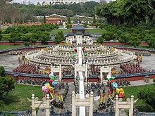 "Splendid China"" Shenzhen - Around China in 80 Minutes | Visions of ..."