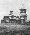 St.-John-Chrysostom-Church-2.png