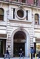 St. James Building 1133 Broadway entrance.jpg