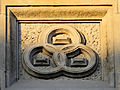 St. John's Cathedral, Warsaw – Relief - 09.jpg
