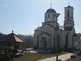 St. Sava Church, Barajevo.JPG