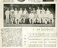 Staff of public organizations in Hidemizu.jpg