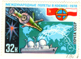 Stamp-ussr1978-international-space-flights-ussr-poland-0,32.png