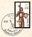 Stamp 1987 GDR MiNr3063 pm B002.jpg