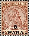 Stamp of Albania - 1914 - Colnect 335825 - Skanderbeg issue overprinted with Turkish Value.jpeg