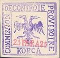 Stamp of Albania - 1914 - Colnect 681074 - Koritza.jpeg