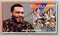 Stamp of Armenia m175.jpg