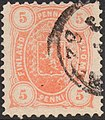 Stamp of Finland - 1875 - Colnect 414244 - Coat of Arms Type m 75 Helsinki Printing.jpeg