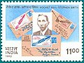 Stamp of India - 1992 - Colnect 164331 - Stephen Smith - Rocket Mail pioneer - Birth Centenary.jpeg