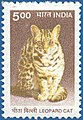 Stamp of India - 2000 - Colnect 161128 - Leopard Cat Prionailurus bengalensis.jpeg