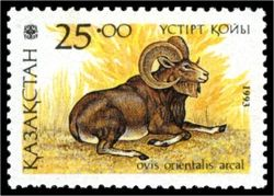 Stamp of Kazakhstan 033.jpg