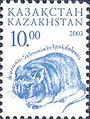Stamp of Kazakhstan 412.jpg