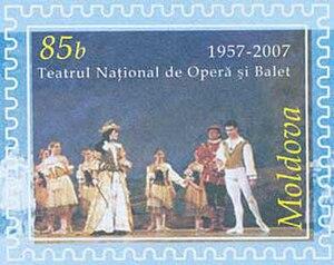 Moldova National Opera Ballet - Moldovan 85 bani postage stamp commemorating the company's 50th anniversary in 2007