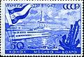 Stamp of USSR 1156.jpg