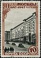 Stamp of USSR 1164.jpg