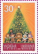 Stamp of Ukraine Ua473 (Michel).jpg