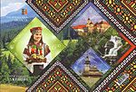 Stamp of Ukraine s1487-90.jpg