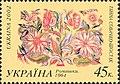 Stamp of Ukraine s465.jpg