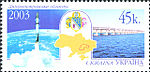 Stamp of Ukraine s509.jpg