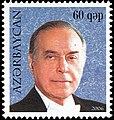 Stamps of Azerbaijan, 2006-723.jpg