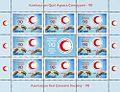 Stamps of Azerbaijan, 2010-893-sheet.jpg