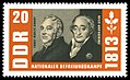 Stamps of Germany (DDR) 1963, MiNr 0990.jpg