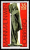 Stamps of Germany (DDR) 1975, MiNr 2093.jpg