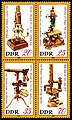 Stamps of Germany (DDR) 1980, MiNr Zusammendruck 2534-2537.jpg