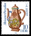 Stamps of Germany (DDR) 1982, MiNr 2667.jpg