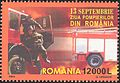 Stamps of Romania, 2004-067.jpg