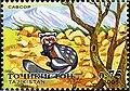 Stamps of Tajikistan, 026-05.jpg