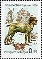 Stamps of Tajikistan, 039-06.jpg